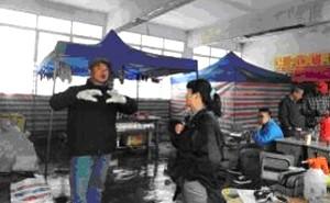 yaanquake20130516-pic3